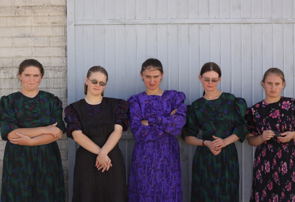 amish wedding traditions