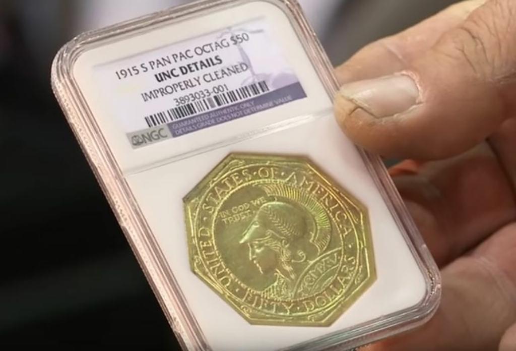 Octagonal coin