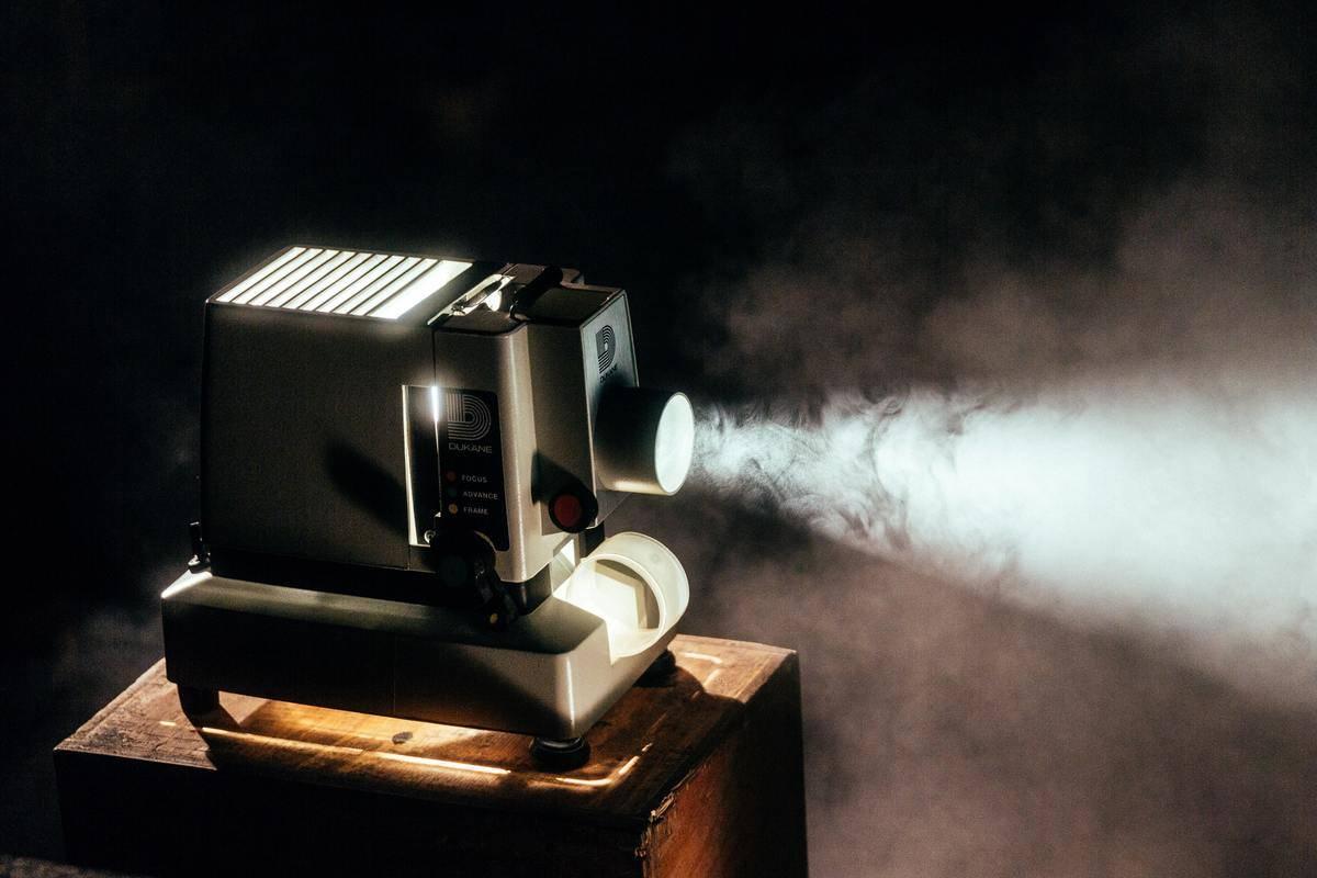 a projector shining light