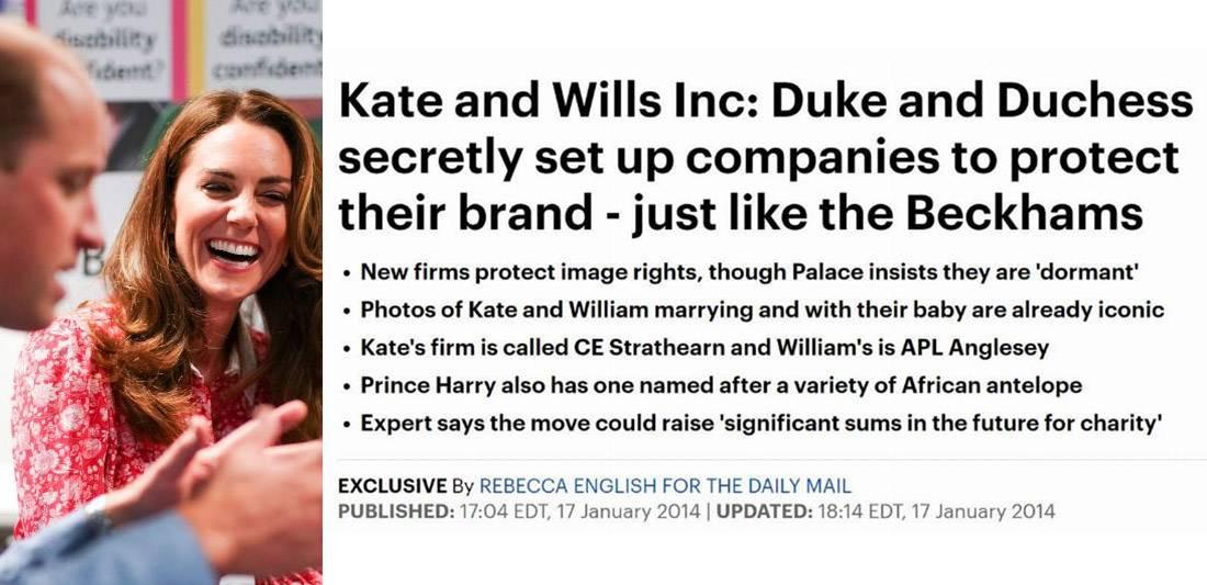 Kate-company