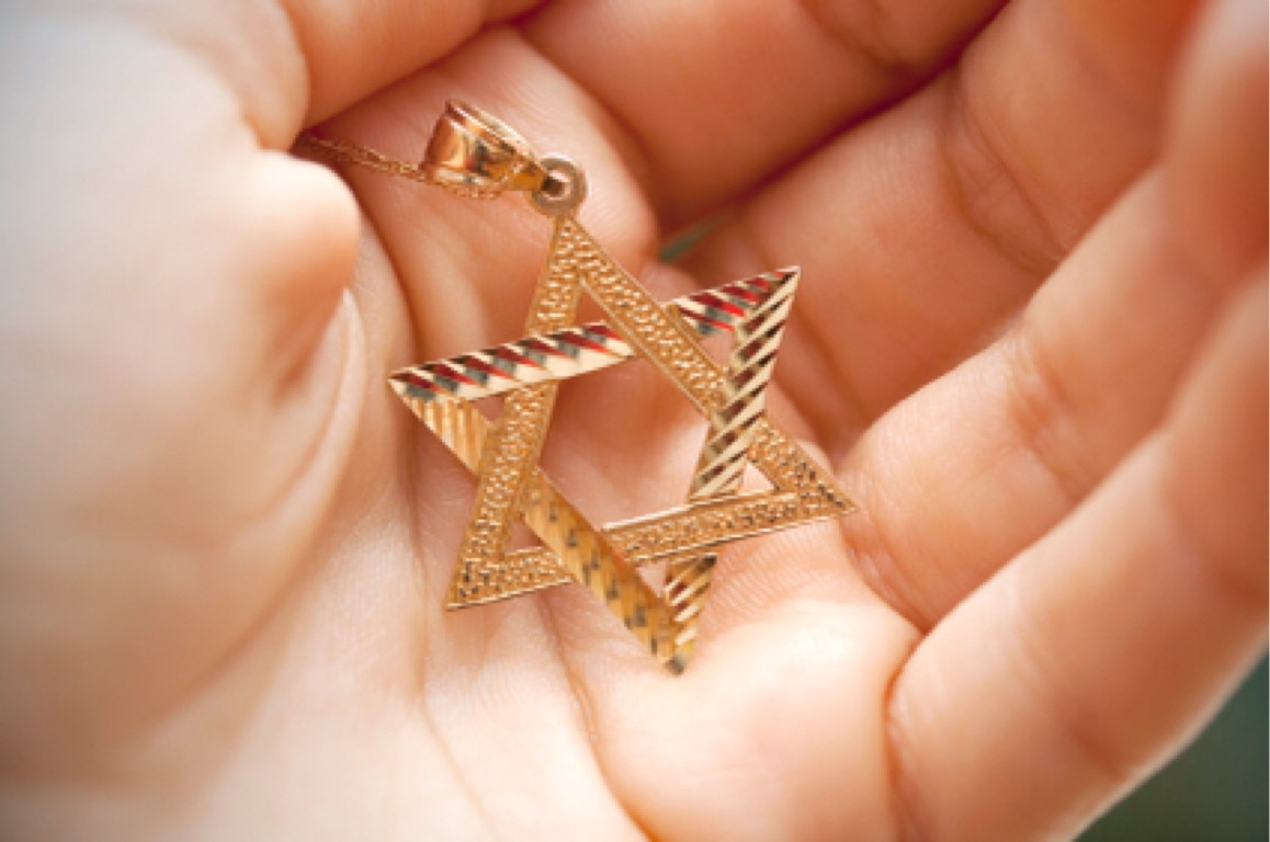 judaismfeature