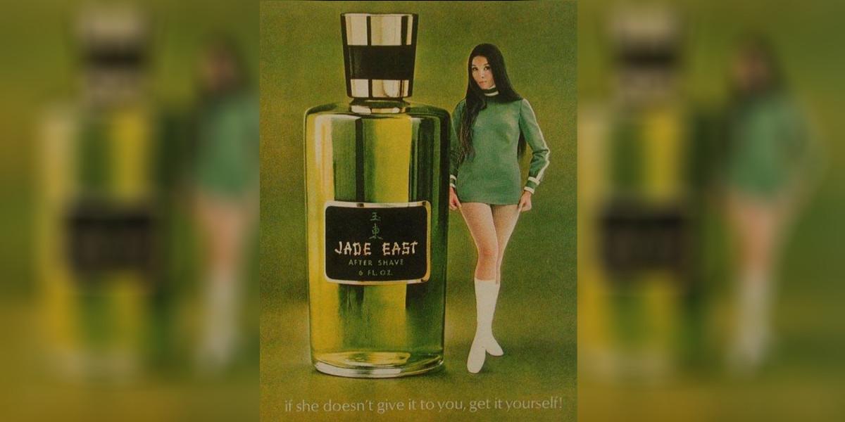 "That's ""Jade"" Baby"