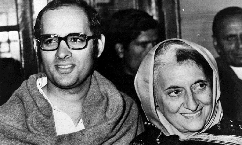 Sanjay Gandhi Was Overly Excited