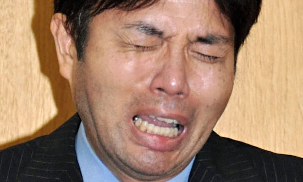 The Crying Japanese Politician